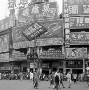 Shanghai 1949