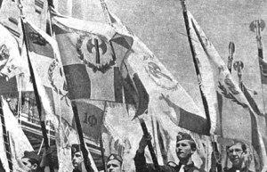 metaxas-greek-fascist-phalanx-eon-axe-flag